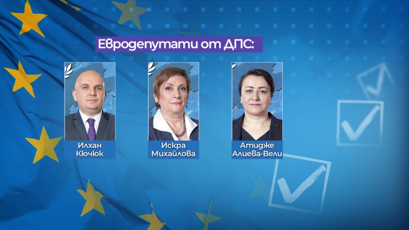 снимка 4 ЦИК връчва официално удостоверенията на избраните членове на ЕП от България