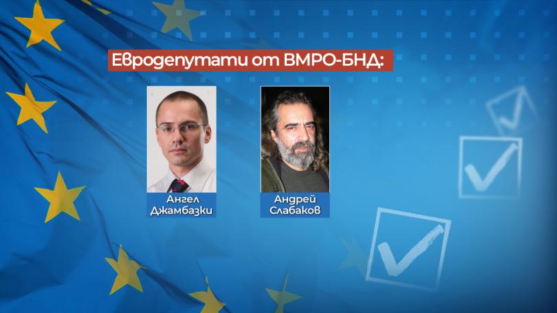 снимка 5 ЦИК връчва официално удостоверенията на избраните членове на ЕП от България