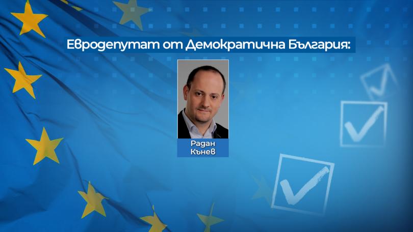 снимка 6 ЦИК връчва официално удостоверенията на избраните членове на ЕП от България