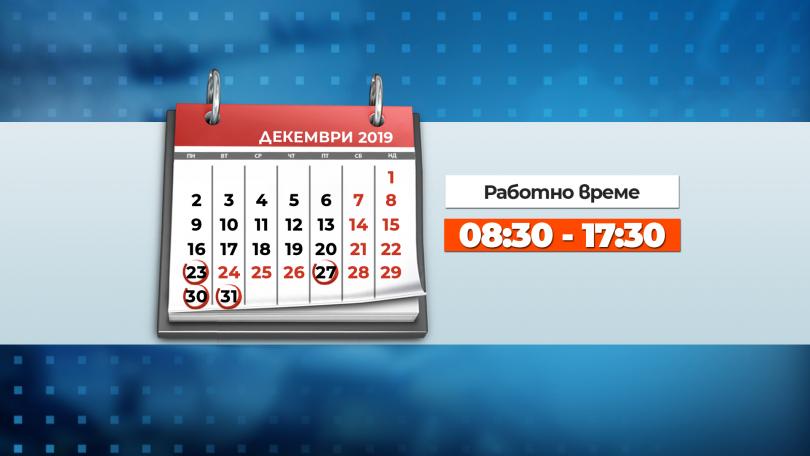 снимка 2 Огромен процент от българите трябва да подменят лични документи през 2020 г.