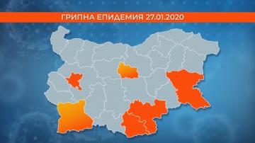 От утре София, Кърджалийско, Хасковско са в грипна епидемия
