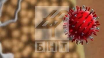 Отменят грипната епидемия в област Благоевград