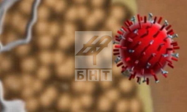 От днес се отменя грипната епидемия в Пернишка област, съобщи