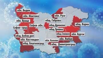 МОН: В момента 12 области в страната са в грипна ваканция
