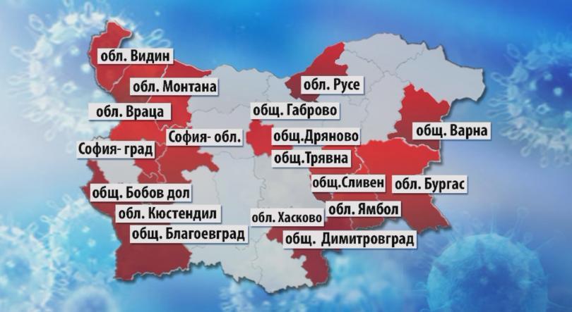 Освен във Враца и Монтана, грипната вакация ще продължи в