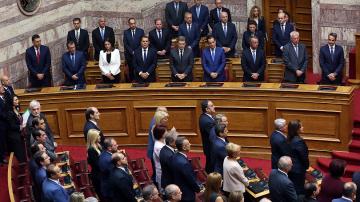 Гръцкият парламент положи клетва