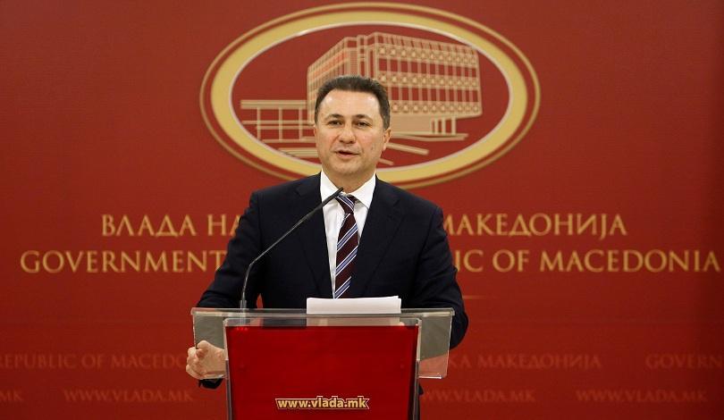 македонски медии данни груевски преминал държавната граница