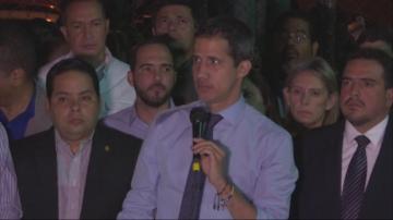 Хуан Гуайдо може да бъде арестуван, след като имунитетът му беше отнет