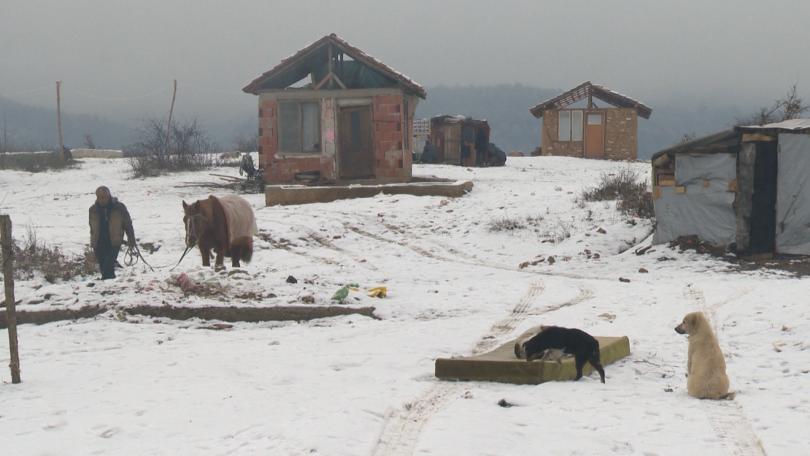България спечели дело в Страсбург по жалба за разрушаване на къщи в Гърмен