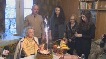 Хана Герджикова на 105 години