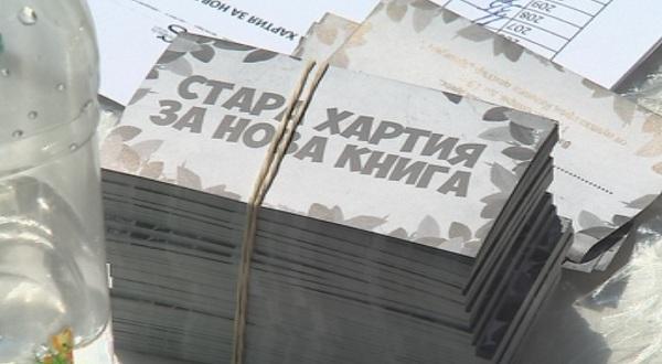 близо тона хартия събра кампанията стара хартия нова книга