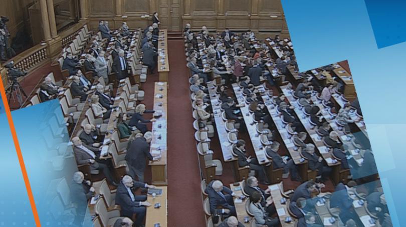 Парламентът окончателно забрани частните лотарийни игри. Депутатите приеха промените в