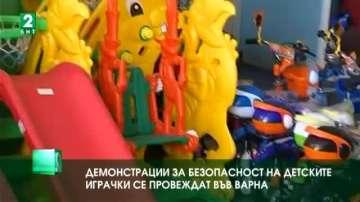 19 жалби срещу некоректни работодатели в Добричко