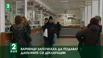 Варненци започнаха да подават данъчните си декларации