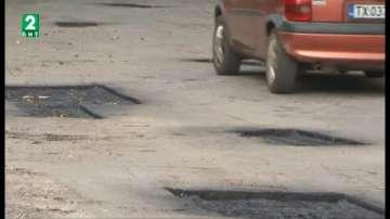 Ще правят карта на уличните дупки в Добрич