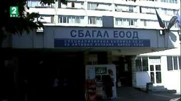 По-малко бебета са се родили от началото на годината в АГ болницата във Варна