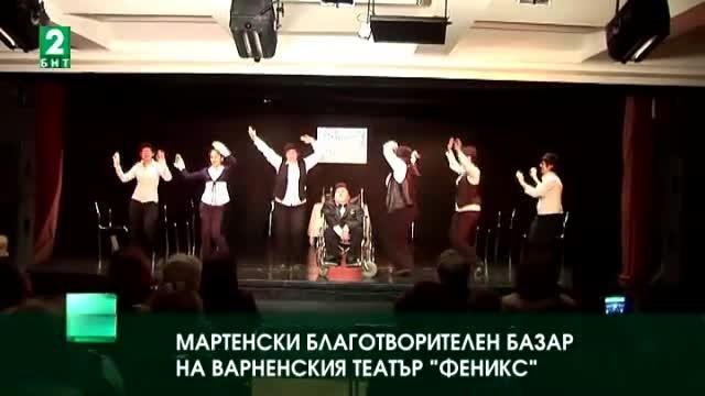 """Варненската театрална формация """"Феникс"""" открива традиционния си мартенски благотворителен базар."""