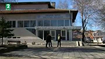 Варненското село Звездица ще има нов квартал