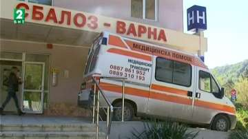 Онкоболницата във Варна става база за обучение на специализанти по медицина