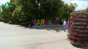 15 август отново ще е почивен ден за варненци
