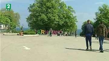 Международен фестивал на студентите, изучаващи руски език