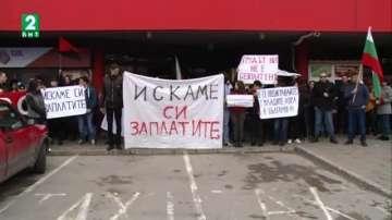 """Работниците от """"Пикадили"""" подават документи за обезщетение"""