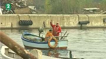 Забраниха улова на риба през размножителния ѝ период