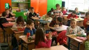 255 свободни места за първокласници във Варна