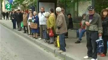 Започна издаването на пенсионерски карти във Варна