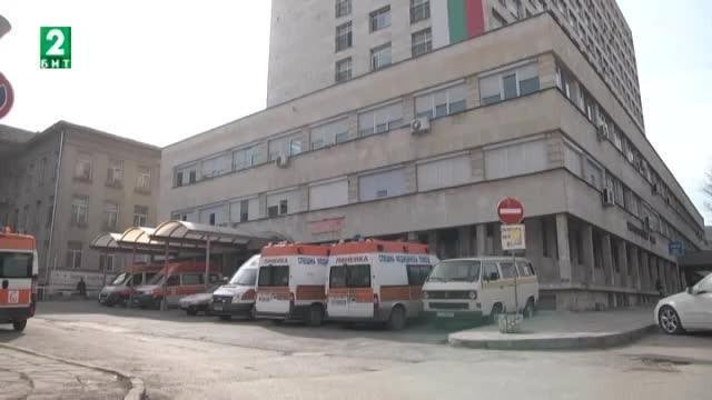 Mедиците в шуменската болница се готвят за стачка