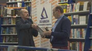 Недялко Славов е носител на наградата Хеликон за 2016 г.