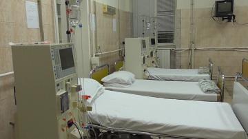 Центърът за хемодиализа във Видин спря работа заради повреда