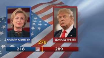 От нашите пратеници: Всички в щата Ню Йорк са изненадани от изборите
