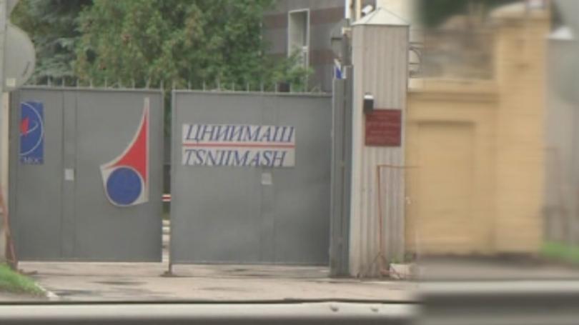 Руските служби за сигурност обискираха днес основния Научно-изследователски институт на