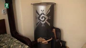 ИТ специалисти създадоха иновативна печка на дърва, която не замърсява въздуха