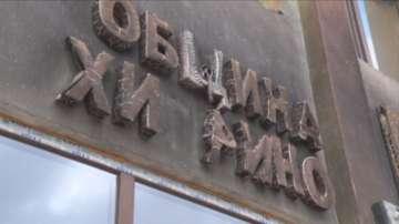 Шуменският съд заседава по делото за трагедията в Хитрино