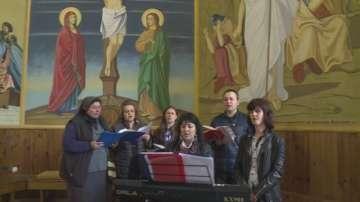Хористи от църковния хор на Белене ще пеят на папа Франциск