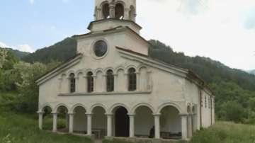 Руши се най-голямата църква в Благоевградско, кръстена на Св. Георги