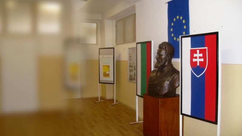 На своята 70-годишнина Българско средно училище
