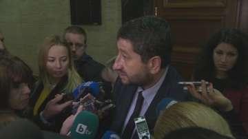 Правосъдният министър в оставка Христо Иванов с последна публична изява