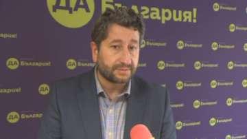 ВАС отхвърли жалбите срещу регистрацията на Движение Да, България