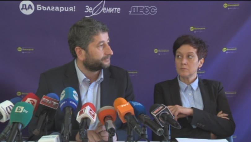 Христо Иванов: Да, България има перспектива