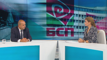 Христо Проданов, БСП: Очакваме мръсна и компроматна кампания за кмет на София