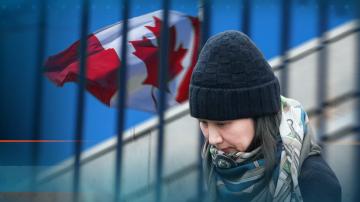 Канадски съд решава дали да екстрадира Мадам Хуауей