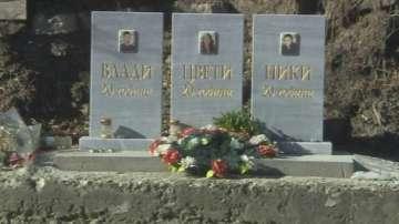 Майката на едното убито от Хюриет момче: Не търся възмездие, а справедливост
