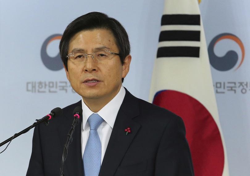 Хуанг Кьйо-ан