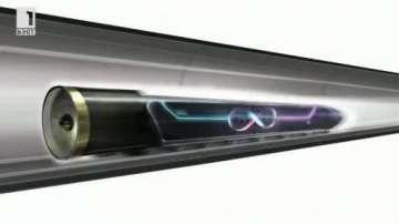 ОТ СЕДМИЦАТА: Суперскоростният Hyperloop - влакът на бъдещето
