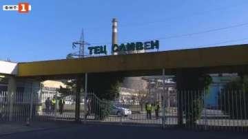 В ТЕЦ Сливен не се горят опасни отпадъци