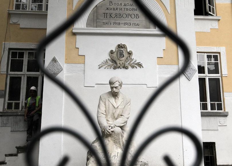 Къщата на Яворов е част от културно-историческото наследство на София
