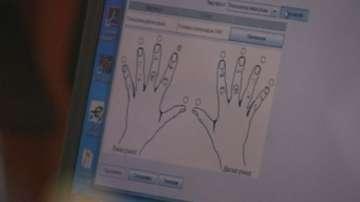 От днес пръстовият идентификатор е задължителен за прием в болница
